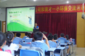 Epson Promotes Environmental Education Program in China